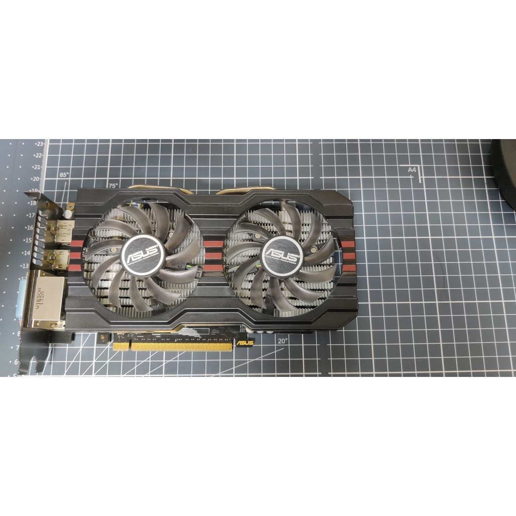 ASUS GTX 650Ti  BOOST 2G DDR5