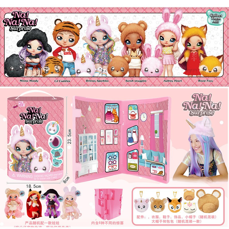 驚喜娜娜盲盒2合1娃娃nanana迷糊盲盒娃娃公主過家家兒童玩具