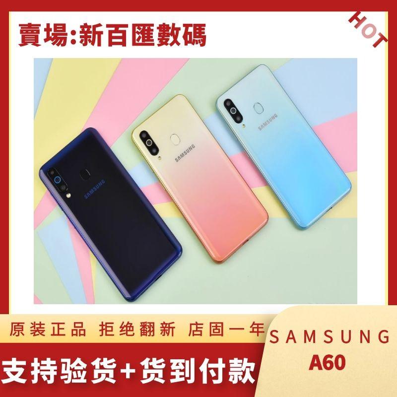 福利機98新 三星 SAMSUNG Galaxy A60 6.3吋 高通驍龍675 保固一年