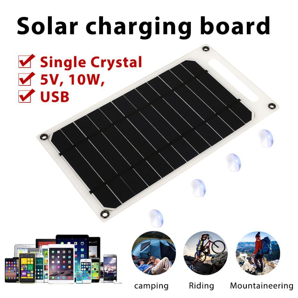 可擕式10W 5V太陽能充電板 安卓iPhone手機充電器太陽能板戶外充電高效快充 旅行充電半柔性sunpower太陽能