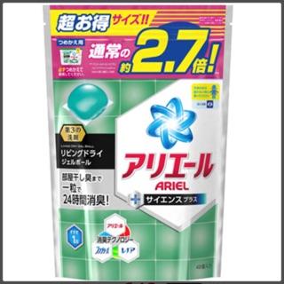 日本P&G洗衣膠球補充包-綠色防菌1.16kg(48入)  新北市