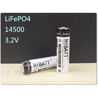 現貨 HIBATT AA 3號 14500 700mah 磷酸鐵鋰 充電電池 3.2V 鋰鐵 鐵鋰 佔位筒 [小米網購] 桃園市