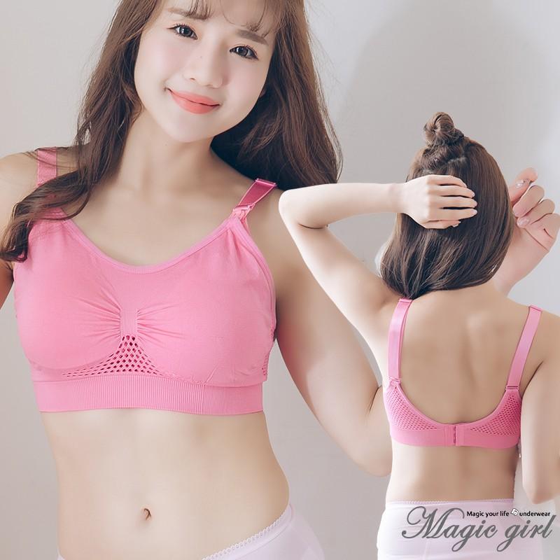 Magic girl美衣魔櫥 樂活媽咪 哺乳胸衣【BCDEF罩】快拆前扣式胸衣哺乳 3色 粉色