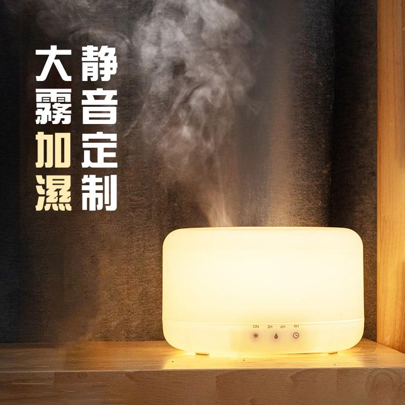 負離子 薰香機 空氣加濕機 水氧機 保濕 精油 精油燈 噴霧機 小夜燈 遙控加濕器 500ml 本地出貨