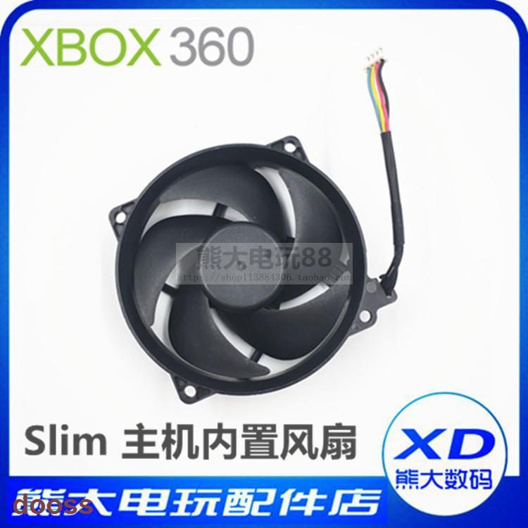限時特賣☍☼全新原裝XBOX360薄機內置風扇 雙45內置風扇 SLIM內置風扇