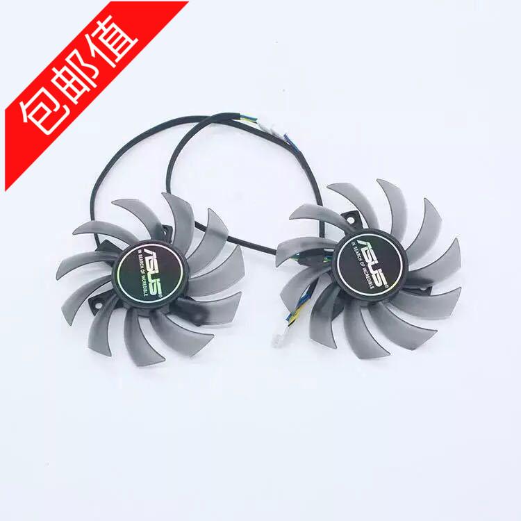 包郵全新華碩GTX660 GTX670 GTX680 GTX690顯卡雙風扇FD7010H12S