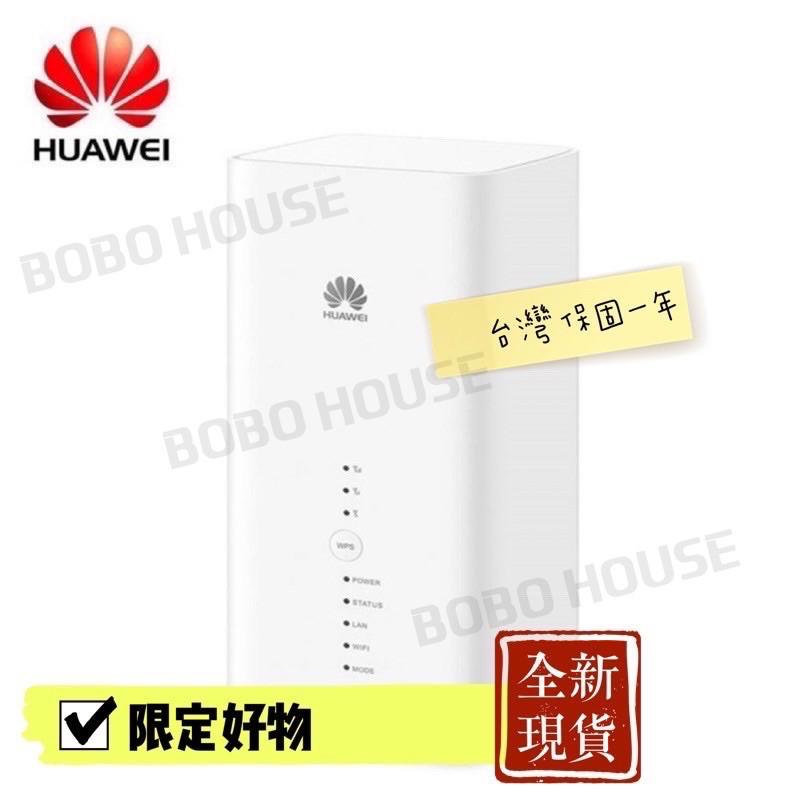 全新現貨!HUAWEI華為 B818-263 4CA 多功能無線路由器 WIFI分熱點分享