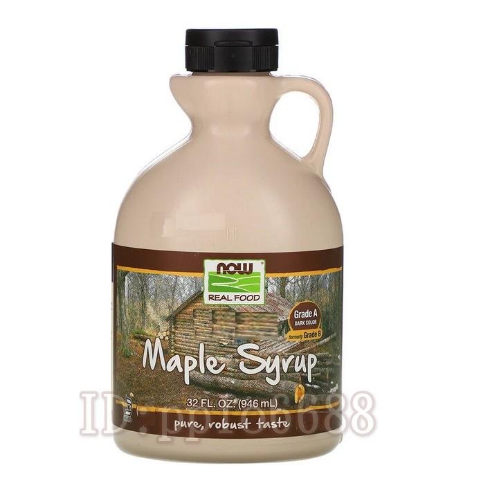 現貨每天出!100%純 楓糖漿 楓漿 Maple Syrup B級 now foods 楓糖