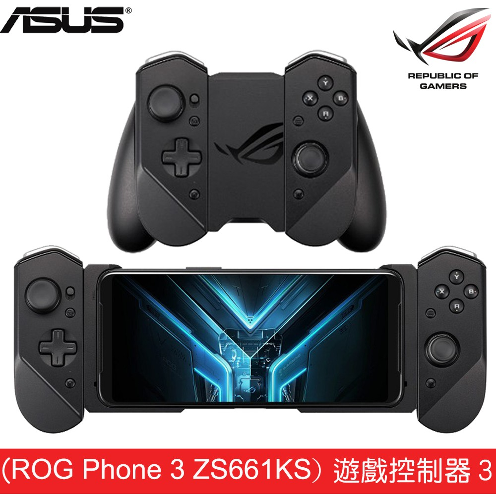 ASUS Gamepad 遊戲控制器 3 ( ROG Phone 3 ZS661KS)