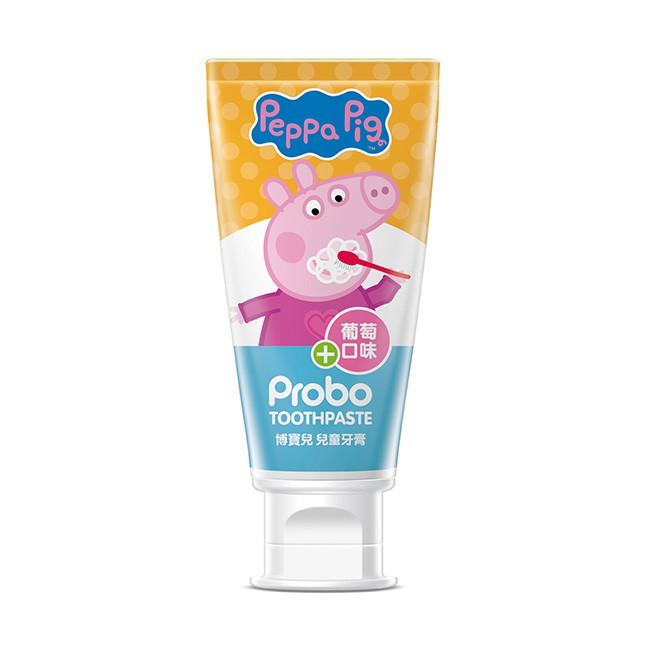 博寶兒佩佩豬兒童牙膏-葡萄口味【康是美】