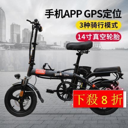 新品樂享現折8折折疊電動車 新折疊電動自行車鋰電池48v小型超輕代駕電瓶車便攜女士代步免運