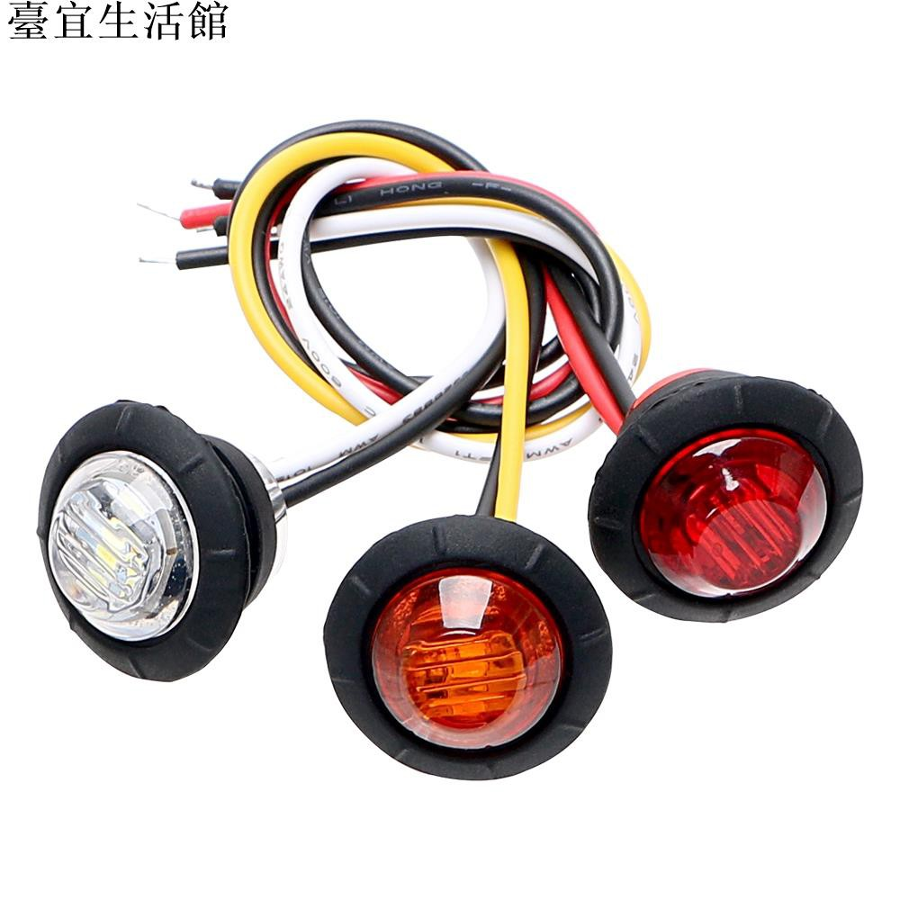 一對 超亮度 爆亮LED 12V 圓形 後燈 尾燈 倒車燈 剎車燈 方向燈 小燈 邊燈 側燈 貨車 卡車 拖車