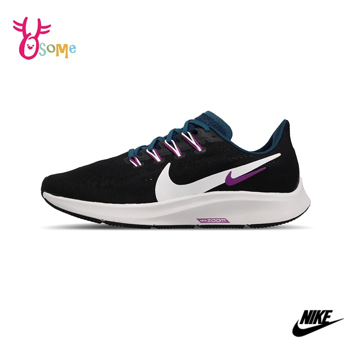 NIKE女鞋WMNS AIR ZOOM 避震運動鞋 慢跑鞋 路跑鞋 氣墊跑步鞋 P7195白黑OSOME奧森鞋業