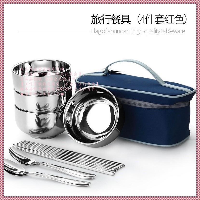 戶外露營野炊便攜野外不銹鋼餐具碗筷勺套裝旅游旅行雙人折疊飯盒