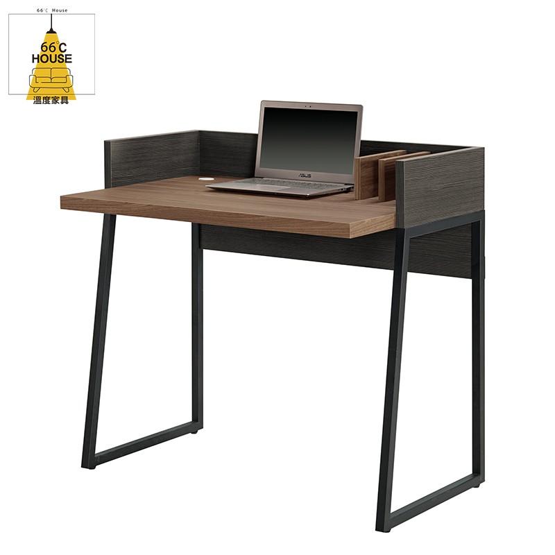 【溫度家具】工業系列 諾艾爾3尺書桌