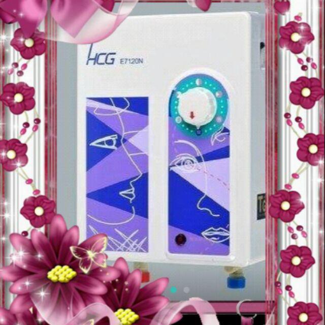 全省都可宅配 優良評價 價格保證 量大可議 HCG 和成 和成牌 E7120N 五段式調溫淋浴 即熱式 電熱水器 瞬熱型