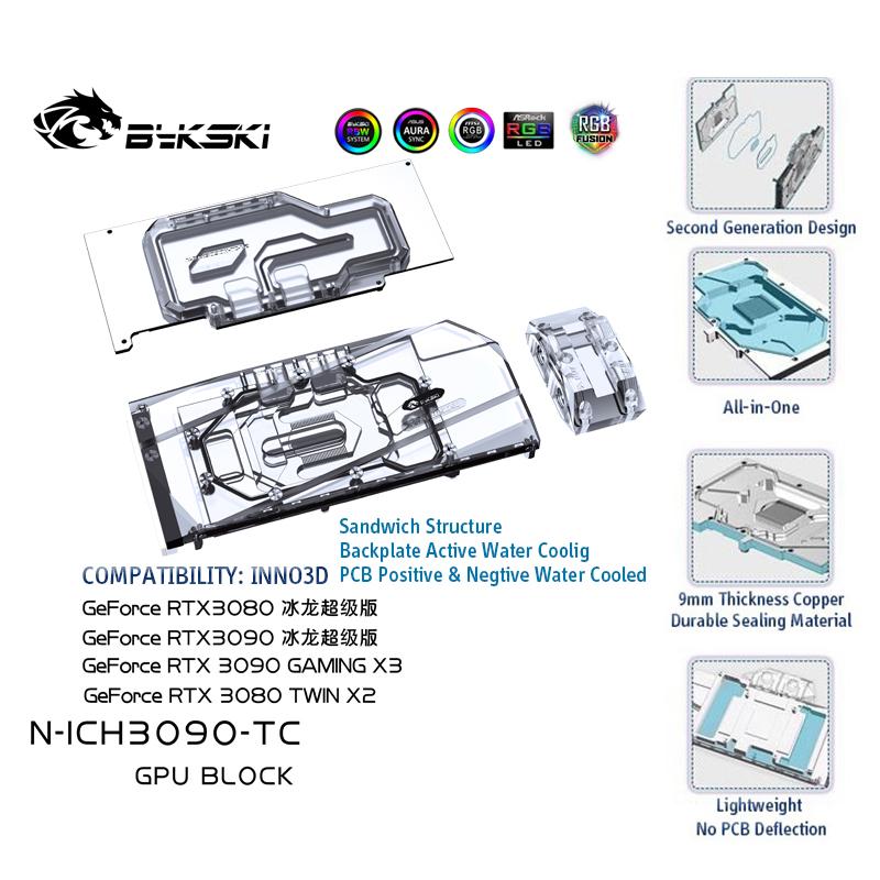 Bykski N-Ich3090-Tc, 用於 Inno3D Rtx3080 冰球的前後主動冷卻 Gpu 水塊 - 背板