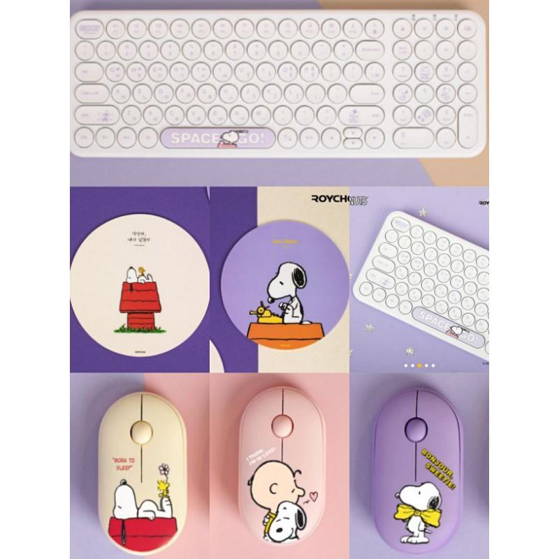 韓國 snoopy 史努比 無線滑鼠 鍵盤 滑鼠墊
