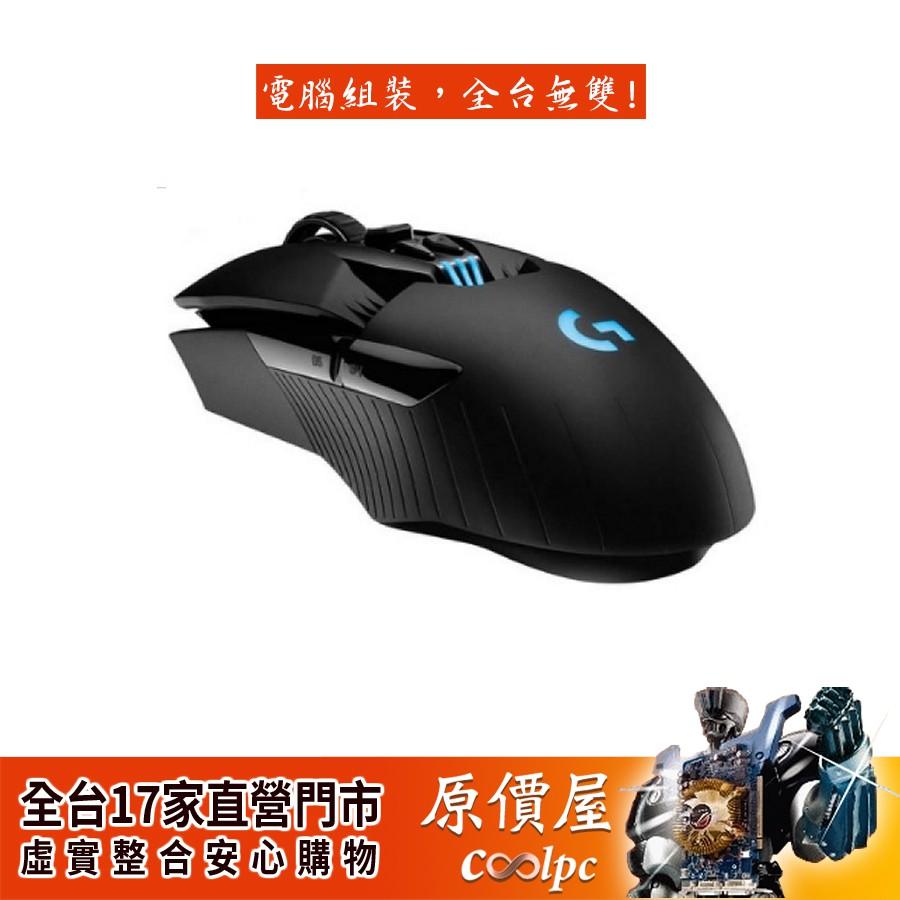 Logitech 羅技 G903 Lightspeed 雙模滑鼠/有線+無線/原價屋