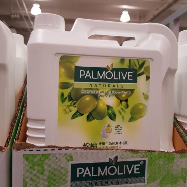 好市多代購棕欖保濕沐浴乳--橄欖牛奶