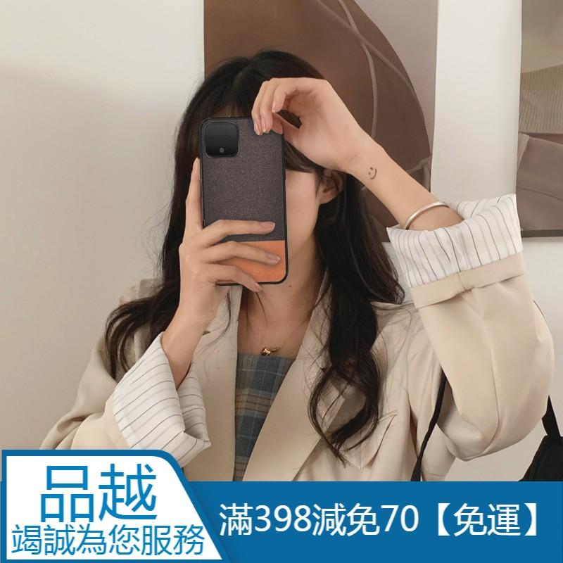 現貨★台灣】谷歌 Pixel 5 4A 4XL 4 3 3A XL Pixel5 5G 拼接 布紋 手機殼 帆布殼
