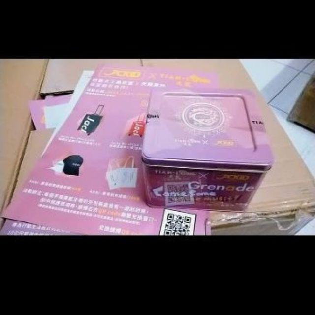吳宗憲喇叭,JACKID ® 手榴彈藍牙喇叭(一組) 吳宗憲喇叭  Kingone K99 金冠大海螺()