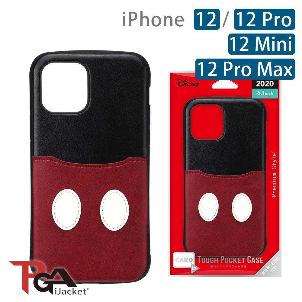 日本PGA iPhone12/12 Pro/12Pro Max/12Mini 迪士尼 軍規口袋插卡 雙料殼米奇 廠商直送
