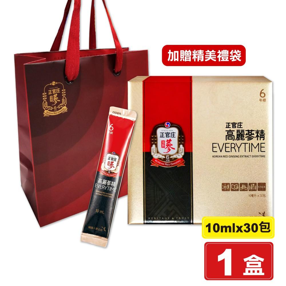 正官庄 高麗蔘精EVERYTIME 10mlx30包/盒 加贈精美提袋 (6年根高麗蔘 韓國原裝進口)【2010081】