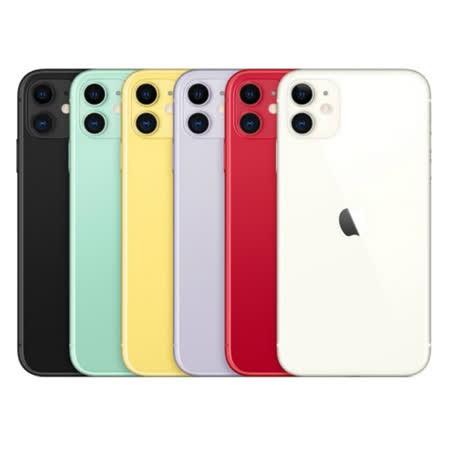 Apple iPhone11 64G 128G 256G  綠色/紫色/黑色/白色/紅色/黃色 台灣公司貨 可刷卡分期