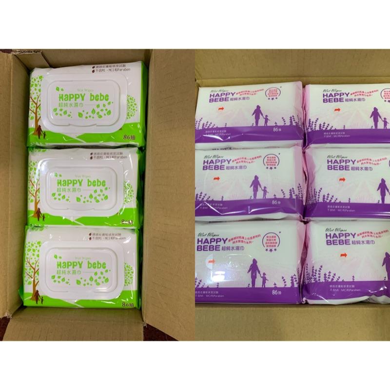 工廠直購現貨(箱購限面交)HAPPY BEBE超純水濕紙巾超厚型86抽一箱12包(有蓋/無蓋)