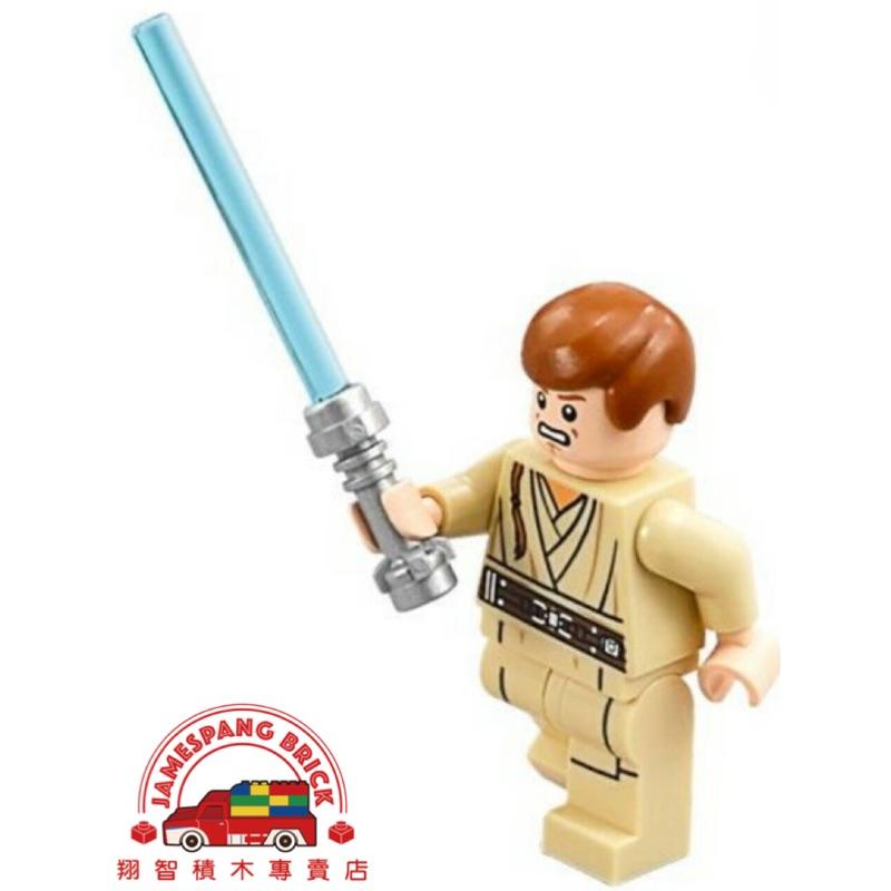 【台中翔智積木】LEGO 樂高 75169 Obi-Wan Kenobi - Young 歐比王(sw812)