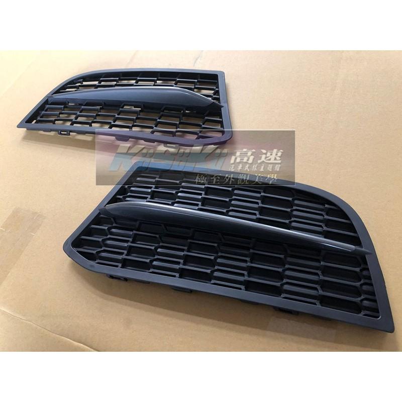 BMW 寶馬 F10 LCI M-TECH 霧燈蓋 下風罩 無霧燈款 前保桿專用 現貨 空力套件 台灣製