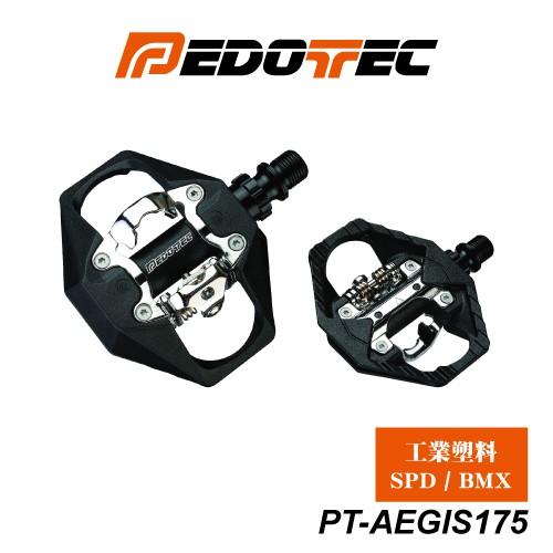 PEDOTEC 登山車卡踏板 BMX/SPD雙用途踏板 工業塑料  PT-AEGIS175
