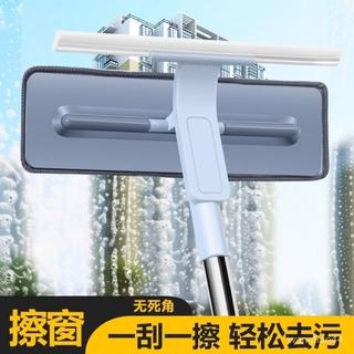 擦玻璃工具伸縮桿加長家用窗戶神器高樓雙面擦刷洗刮水器清洗一體