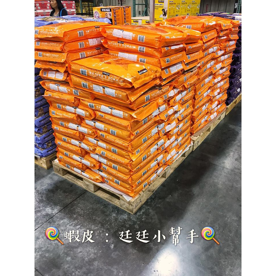 【廷廷小幫手】 Kirkland 科克蘭 鮭魚&甘薯配方乾貓量  貓飼料 好市多橘包 橘包貓飼料 好市多紫包