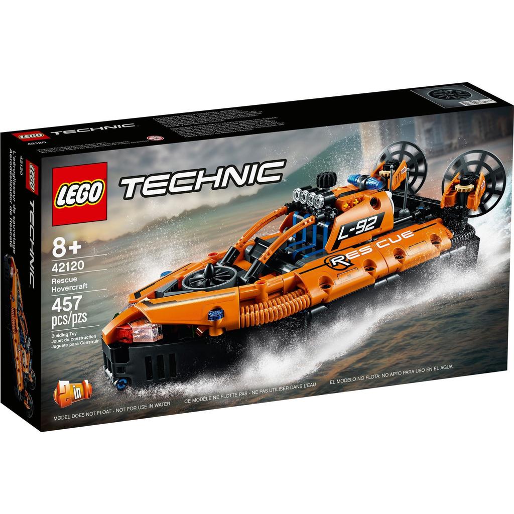 LEGO42120 救援氣墊船  ⚡電積系⚡ 樂高 科技系列