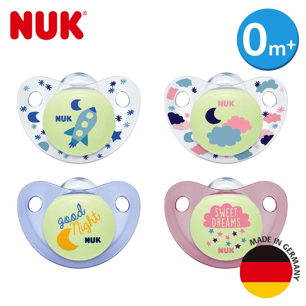 【德國NUK】夜光矽膠安撫奶嘴-初生型0m+2入(顏色隨機出貨)