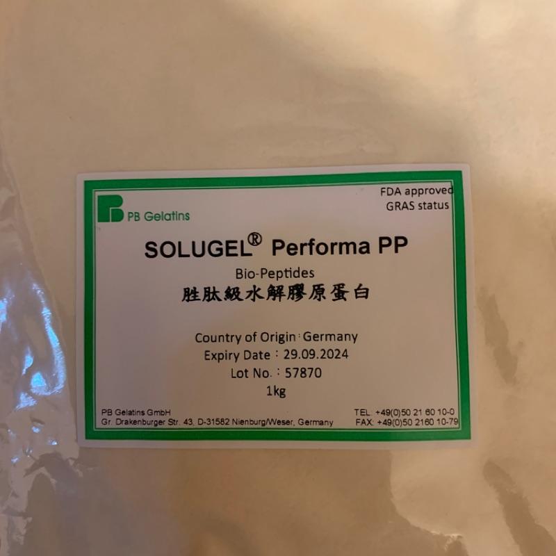德國1公斤胜肽級純膠原蛋白