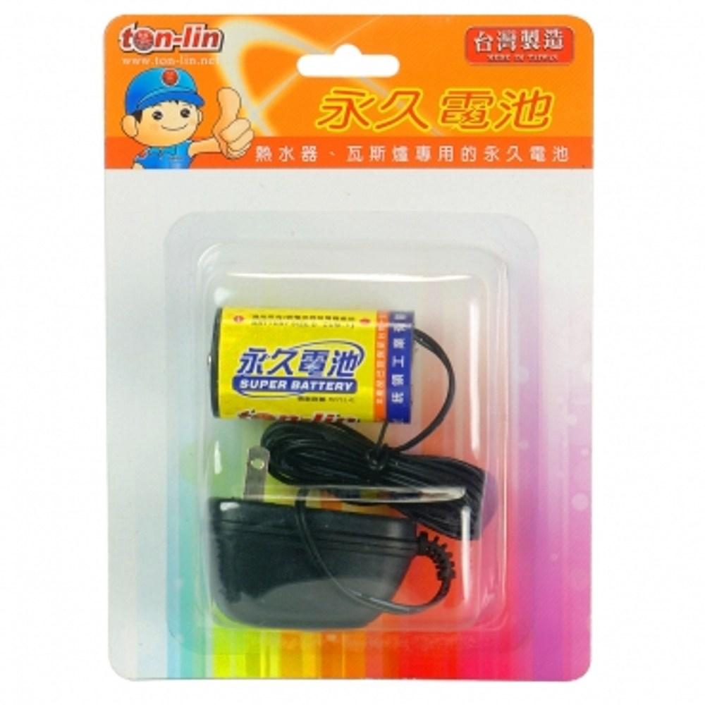 特力屋 永久電池 台灣製造