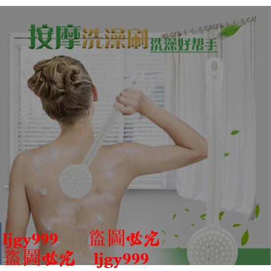 新款長柄日本無印洗澡刷搓背 沐浴搓澡刷按摩刷硬軟毛