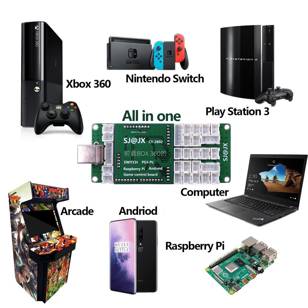 格鬥搖桿【免運】XBOXONE S,XBOX360,PS4 ,PS3 ,SWITCH街機搖桿控制電路板
