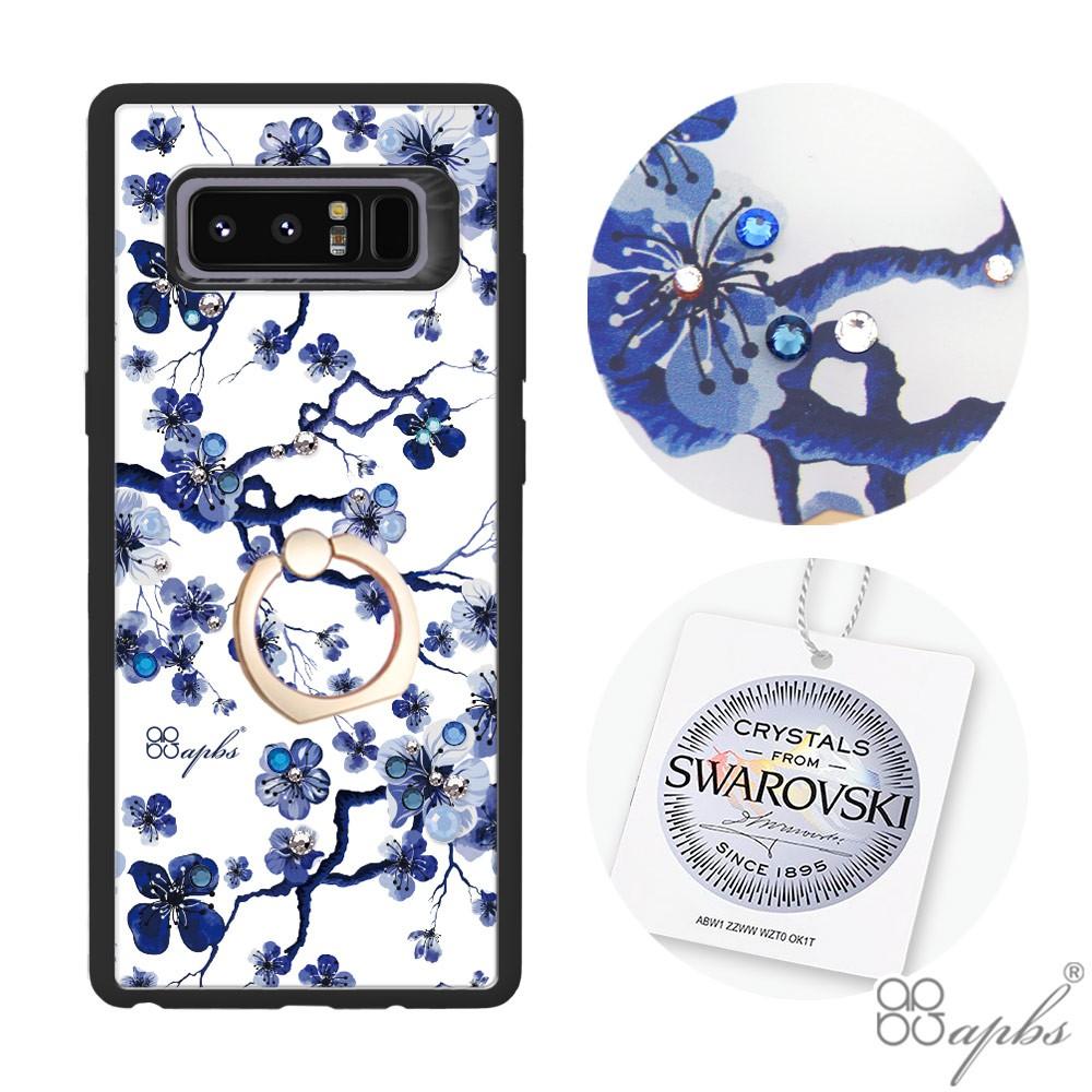 apbs Samsung Galaxy Note8 施華彩鑽減震指環扣手機殼-藍梅