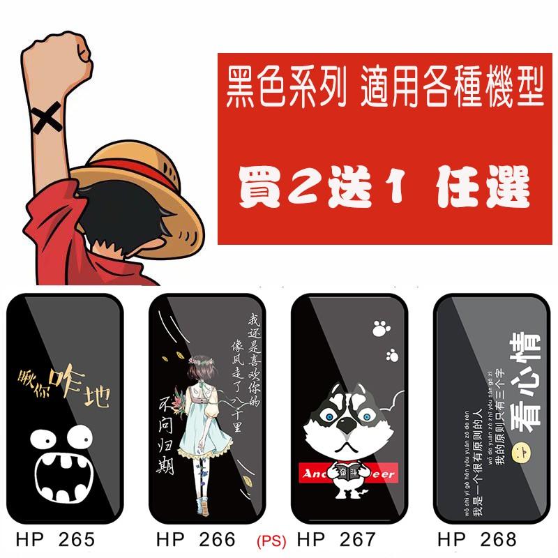 黑色系列手機殼 適用Google pixel 5 pixel4 4A 5G XL pixel3 / 3A XL 型號全