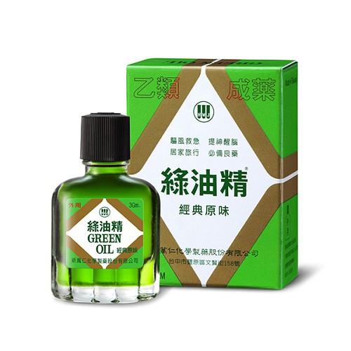 綠油精 3g【康是美】