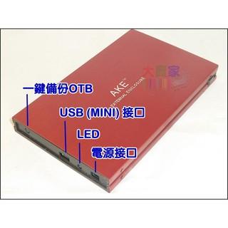【台灣賣家】XPC04-2 WBTUO USB 3.0 2.5 吋硬碟 外接盒 支援3TB SATA硬碟 全鋁合金拉絲氧 桃園市