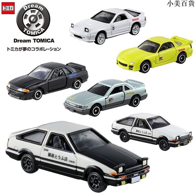 【小美百貨】✨模型車✨TOMY多美卡TOMICA合金車模型頭文字D藤原拓海AE86FD仿真賽車玩具
