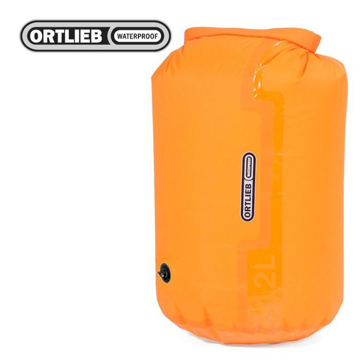 【Ortlieb 德國】Compression 12L 壓縮防水袋 氣閥設計壓縮防水收納袋 橘色 (K2202)