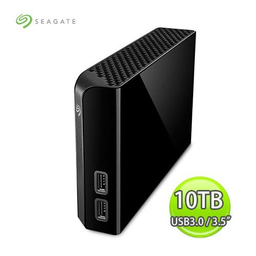 Seagate 希捷 Backup plus Hub 10TB USB3.0 3.5吋外接硬碟 STEL10000400