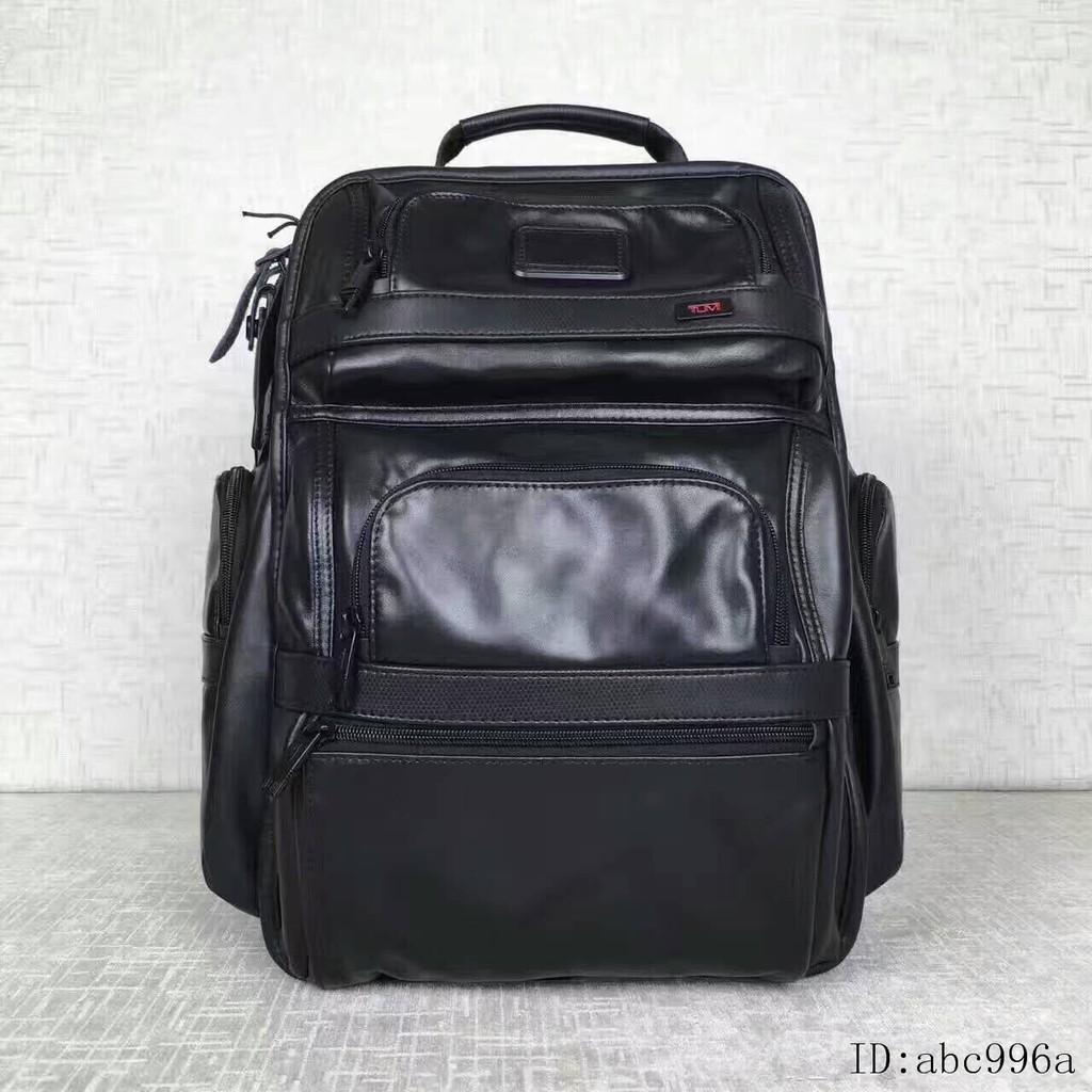 TUMI雙肩包 牛皮男生商務休閒背包 電腦包 通勤旅行雙肩背包 大容量 黑色真皮後背包 時尚潮流旅行包 單肩側背包筆電包