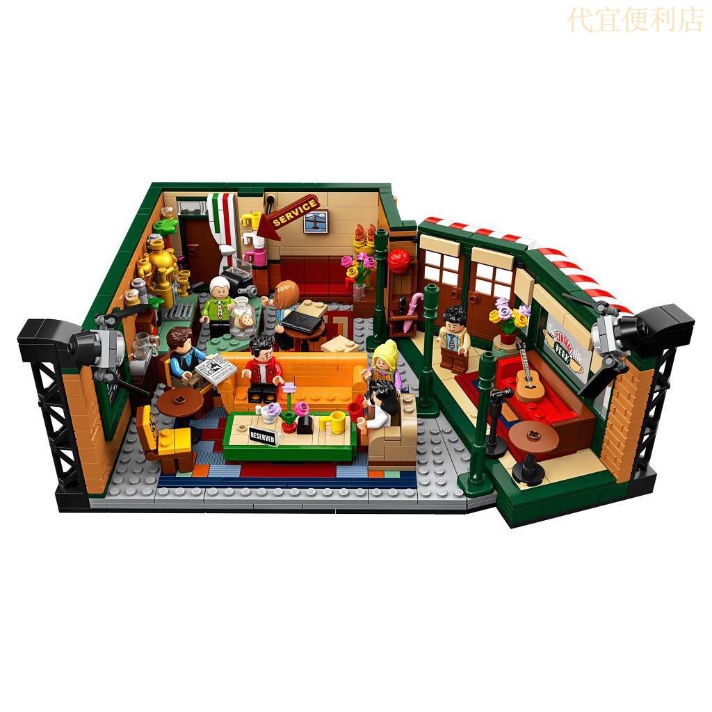 🛒【高質原廠✨👍】樂高 LEGO 21319 全新未拆 IDEAS 六人行 盒 複刻